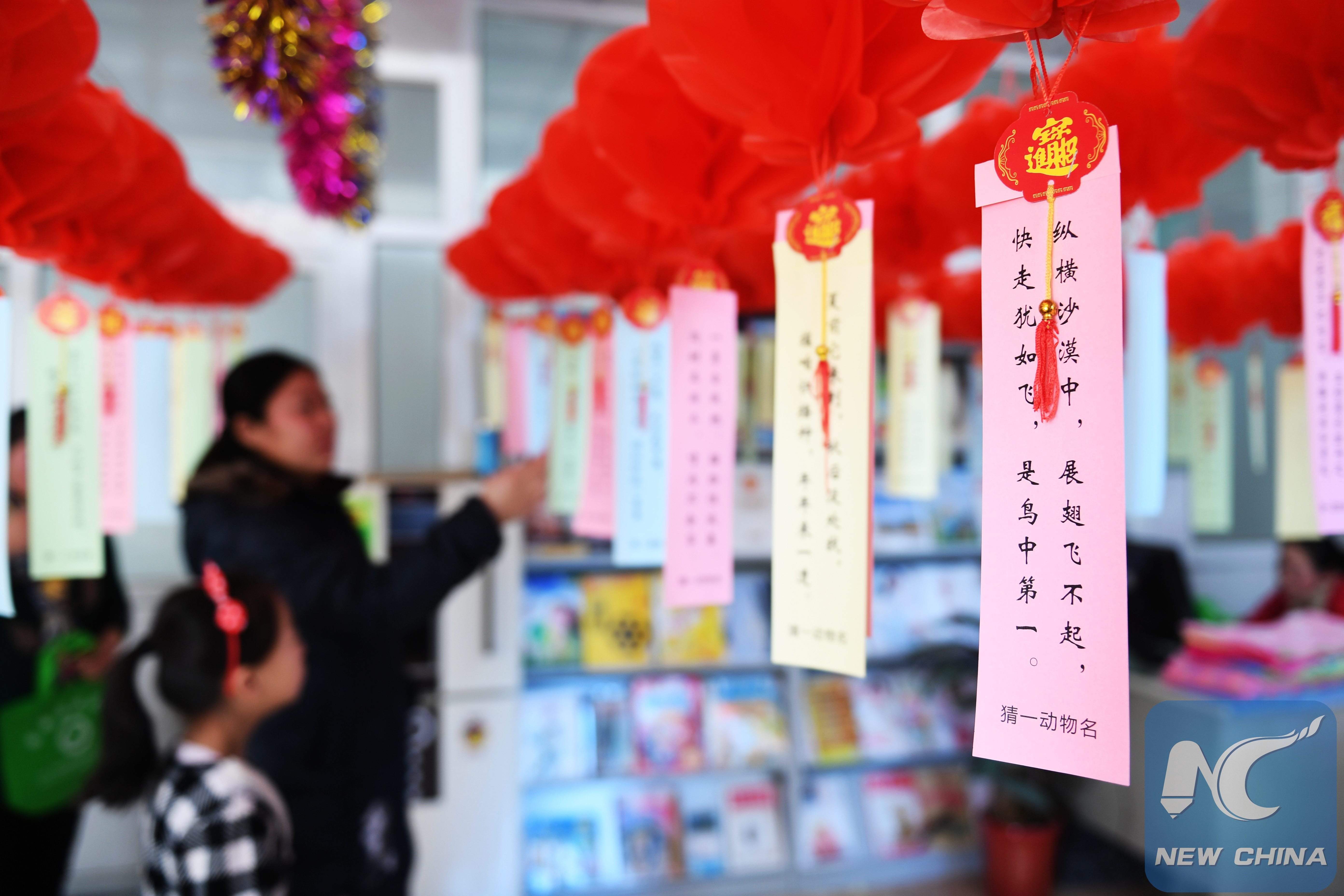 8 key words about china s lantern festival xinhua english news cn