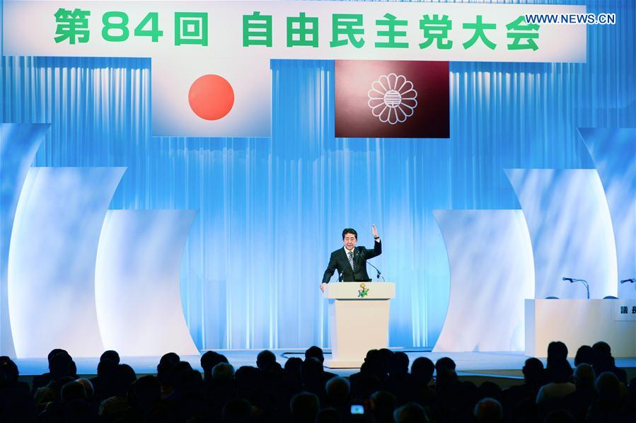 Japanese Prime Minister Shinzo Abe speaks during the 84th congress of Japan's ruling Liberal Democratic Party in Tokyo, Japan, March 5, 2017.