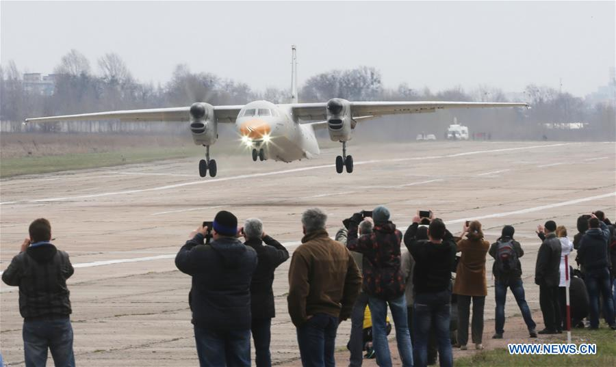 UKRAINE-AN-132 LIGHT TRANSPORT PLANE-MAIDEN FLIGHT