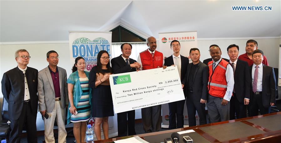 KENYA-NAIROBI-CHINESE COMMUNITY-DONATION