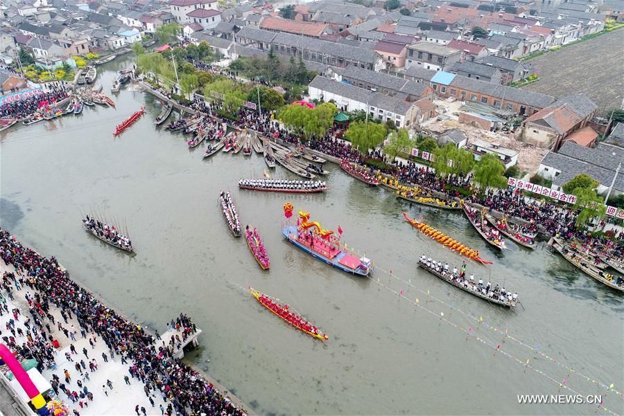 #CHINA-JIANGSU-MAOSHAN-BOAT MEET (CN)