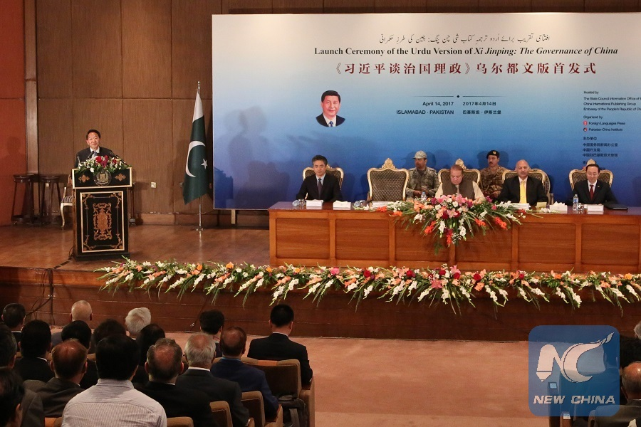 Urdu version of Chinese president's book on governance launched in