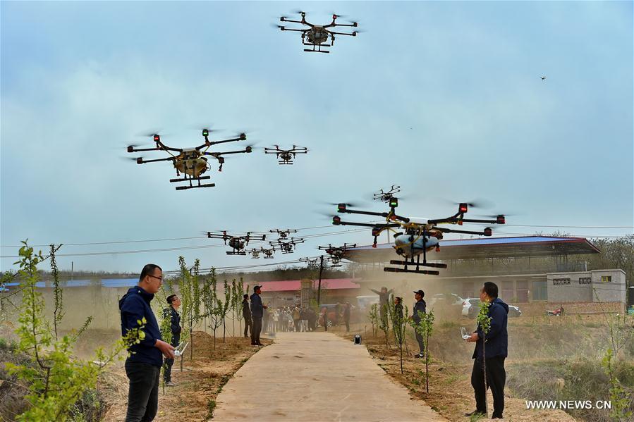 CHINA SHANXI DRONE PESTICIDE CN