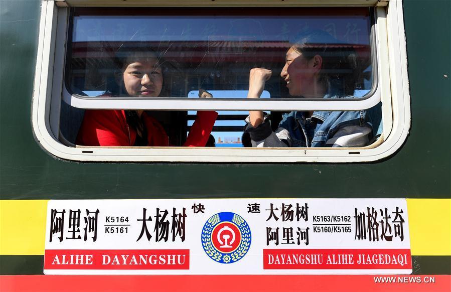 CHINA-COLLEGE ENTRANCE EXAM-PREPARATION (CN)