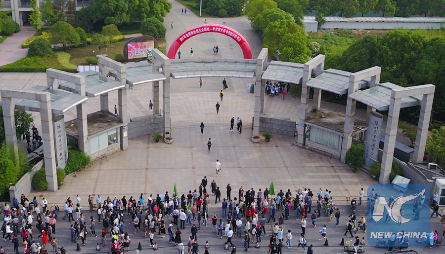 What is Gaokao? Why is it so important? - Xinhua | English news cn