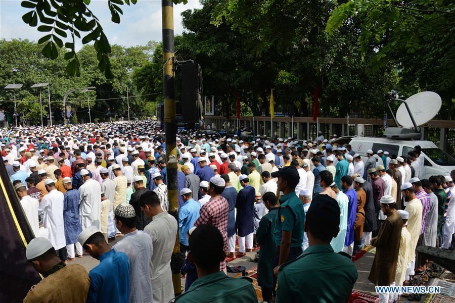 Download Bangladeshi Eid Al-Fitr Decorations - 136395673_14984756420291n  Gallery_247171 .jpg