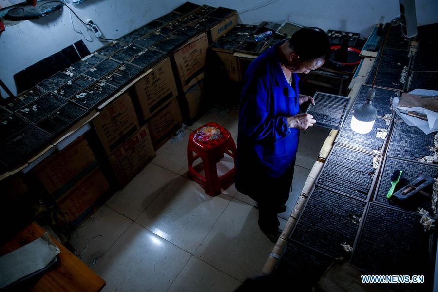 #CHINA-HUNAN-WOODBLOCK MOVABLE TYPE PRINTING (CN)