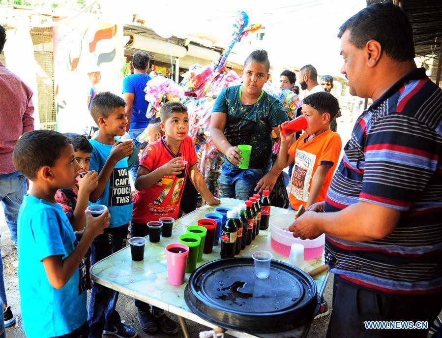 Amazing China Eid Al-Fitr Feast - 136399722_14986060065011n  Photograph_98848 .jpg