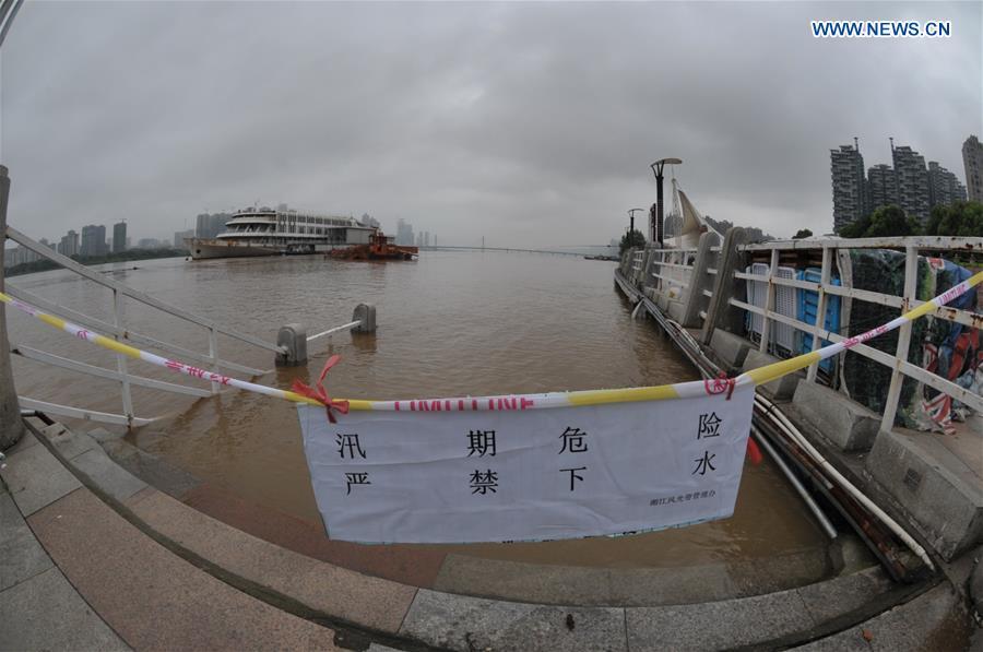 CHINA-CHANGSHA-TORRENTIAL RAIN (CN)