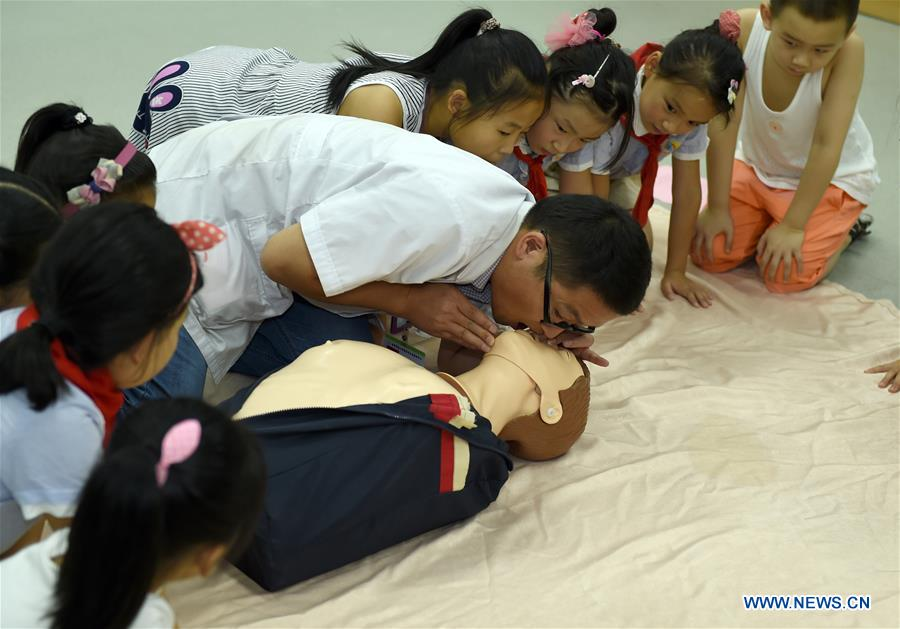 CHINA-ANHUI-SUMMER VACATION-FIRST AID (CN)