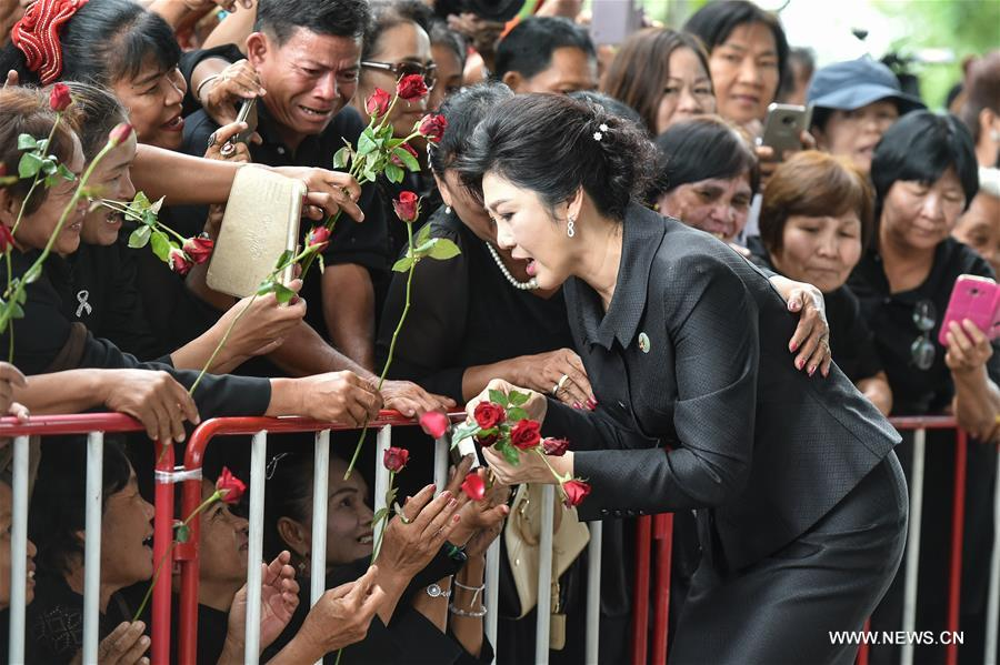 THAILAND-BANGKOK-YINGLUCK-RICE PROGRAM