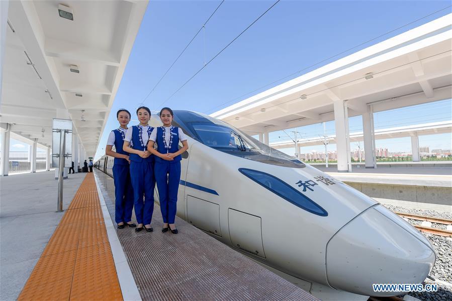 CHINA-INNER MONGOLIA-HIGH SPEED RAILWAY-OPERATION (CN)