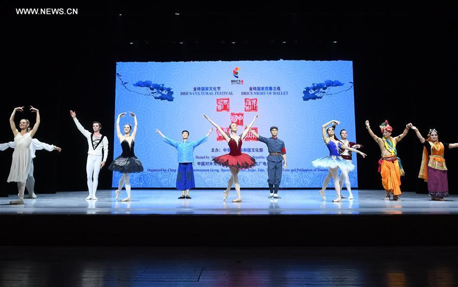 CHINA-XIAMEN-BRICS-BALLET(CN)
