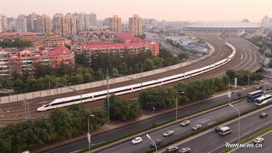 CHINA-HIGH-SPEED TRAIN-FUXING (CN)