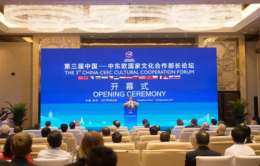 CHINA-ZHEJIANG-CULTURE CO-OP FORUM (CN)