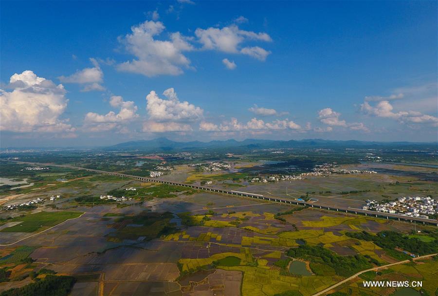 CHINA-GUANGXI-HIGH-SPEED RAILWAY (CN)