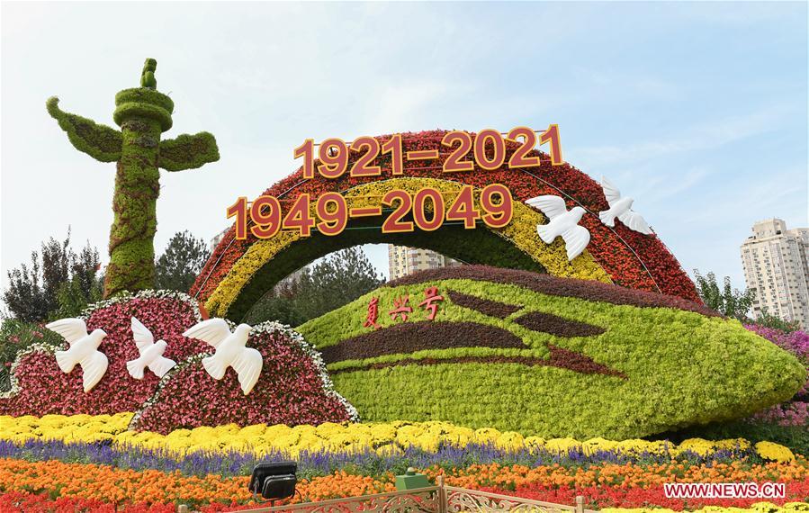 CHINA-BEIJING-FLOWER PARTERRES-NATIONAL DAY (CN)
