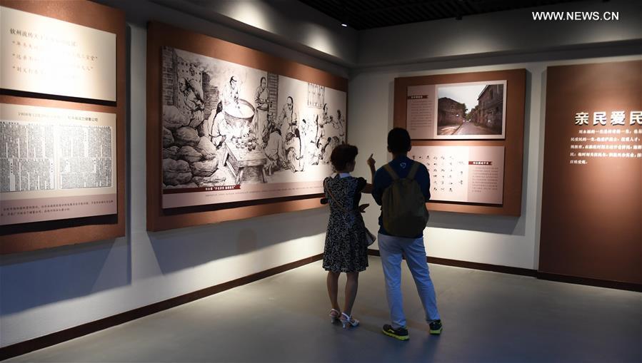 CHINA-GUANGXI-NATIONAL HERO-MEMORIAL HALL(CN)