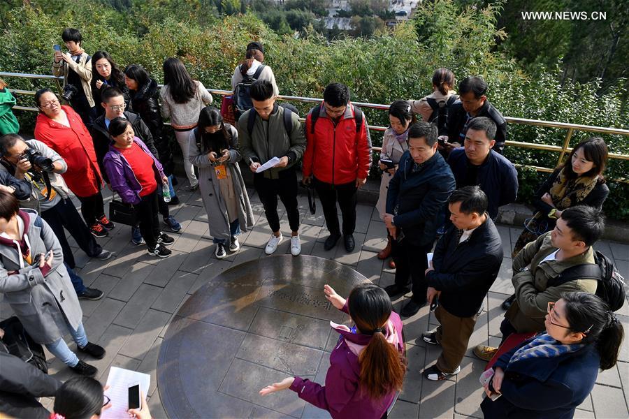 CHINA-BEIJING-CPC NATIONAL CONGRESS-PRESS-TOUR (CN)