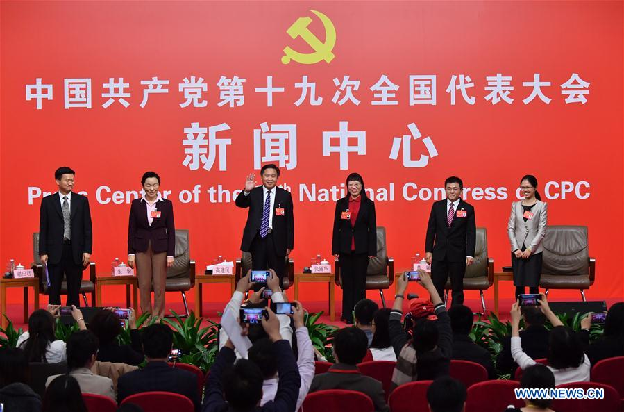 (CPC)CHINA-BEIJING-CPC NATIONAL CONGRESS-GROUP INTERVIEW-ENVIRONMENT (CN)