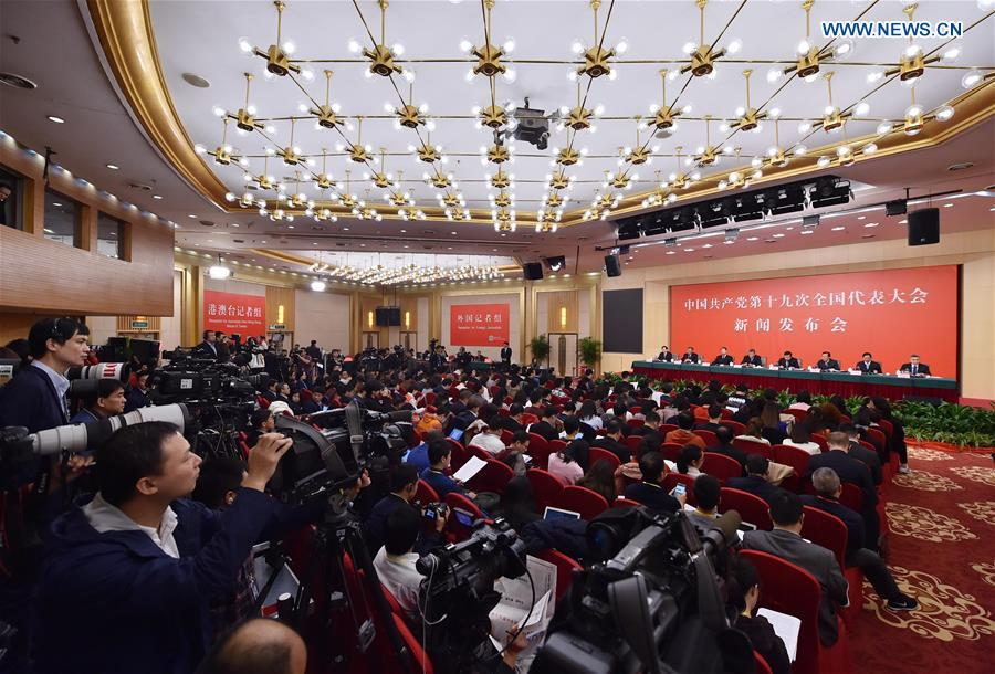 (CPC)CHINA-BEIJING-CPC-PRESS CONFERENCE (CN)