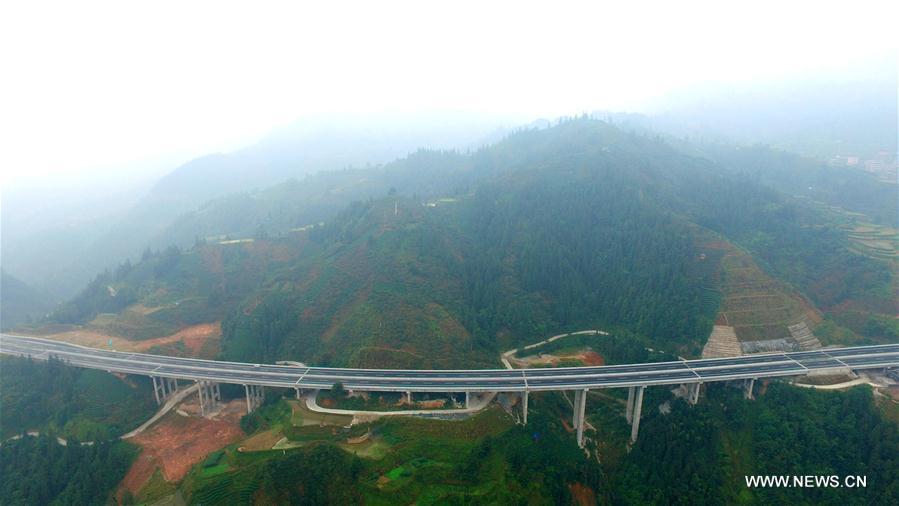 #CHINA-GUANGXI-GUILIN-SANJIANG HIGHWAY-OPERATION (CN)