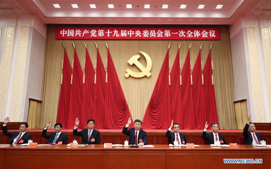 CHINA-BEIJING-CPC CENTRAL COMMITTEE-FIRST PLENARY SESSION (CN)