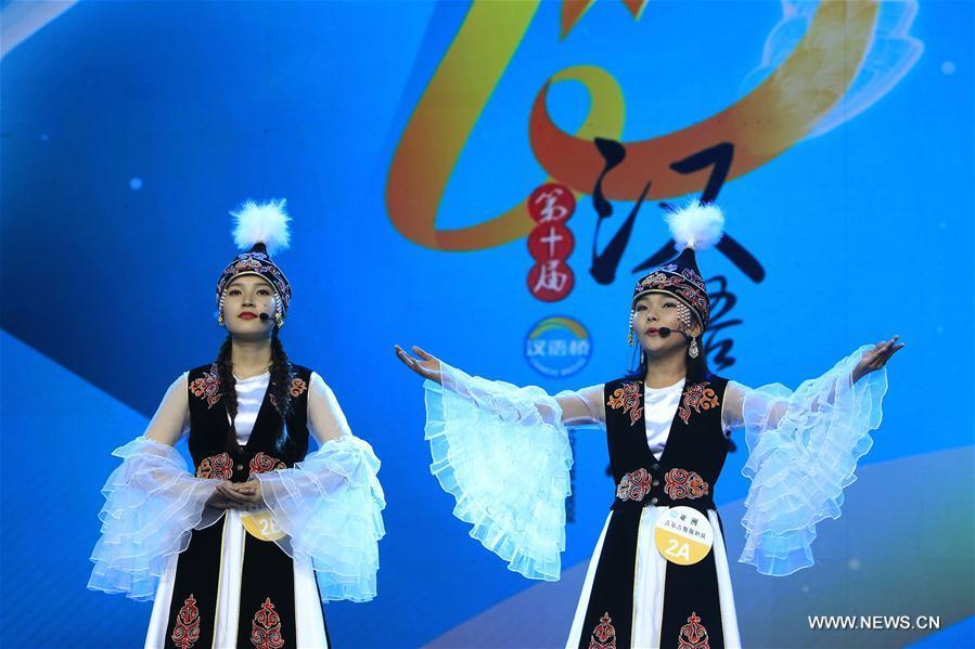 CHINA-KUNMING-CHINESE BRIDGE-COMPETITION (CN)