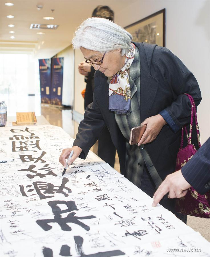 CANADA-TORONTO-NANJING MASSACRE-RELICS AND HISTORICAL MATERIALS EXHIBITION