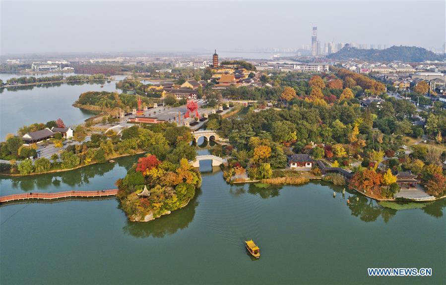 #CHINA-AUTUMN SCENERY-AERIAL VIEW (CN)