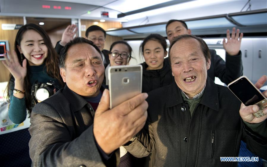 CHINA-SHAANXI-XI'AN-CHENGDU HIGH-SPEED RAILWAY (CN)