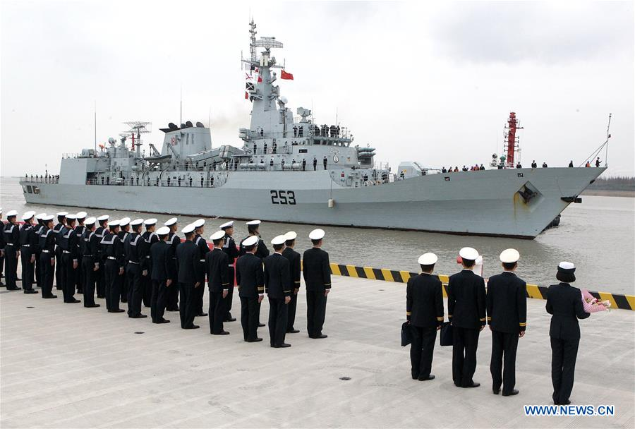 CHINA-SHANGHAI-PAKISTANI NAVY-FRIGATE (CN)