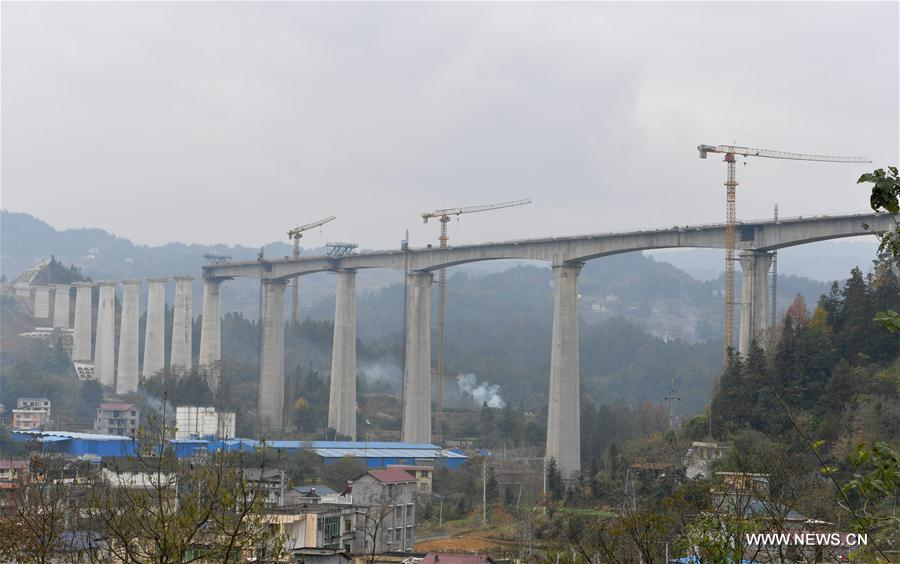 #CHINA-HUBEI-RAILWAY-CONSTRUCTION (CN)