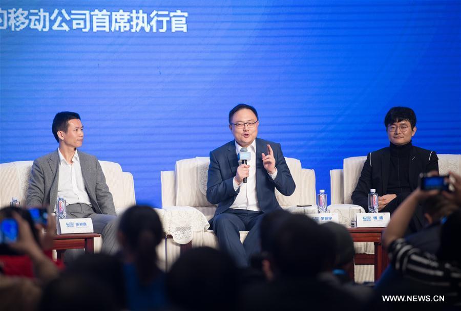 CHINA-ZHEJIANG-WORLD INTERNET CONFERENCE-GROUP INTERVIEW (CN)