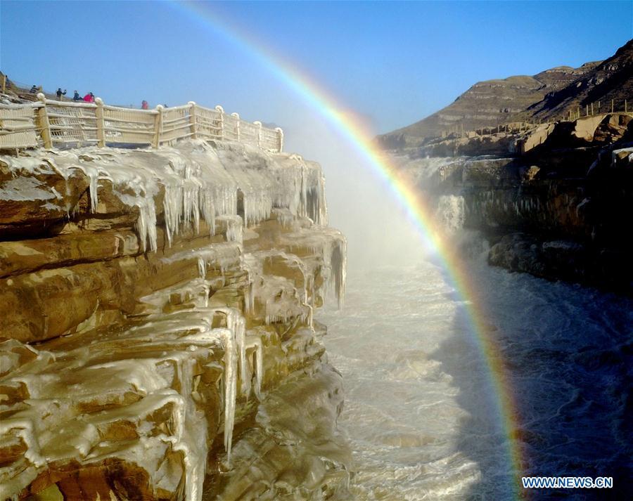 #CHINA-YELLOW RIVER-HUKOU WATERFALL-WINTER SCENERY(CN)