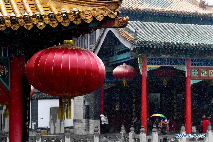 CHINA-SHANDONG-JINAN-SNOW (CN)