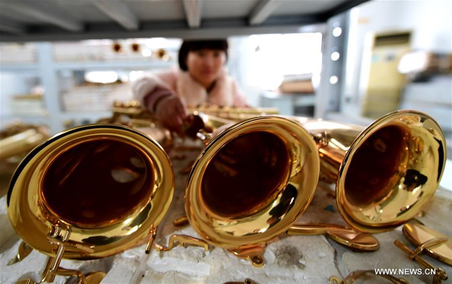 CHINA-HEBEI-INSTRUMENT-INDUSTRY (CN)