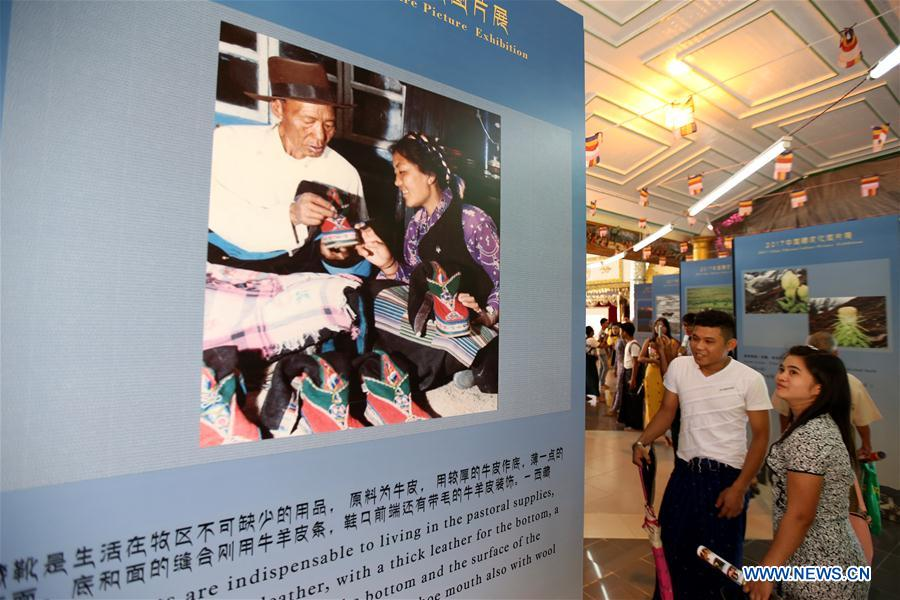 MYANMAR-YANGON-CHINA-PICTURE EXHIBITION