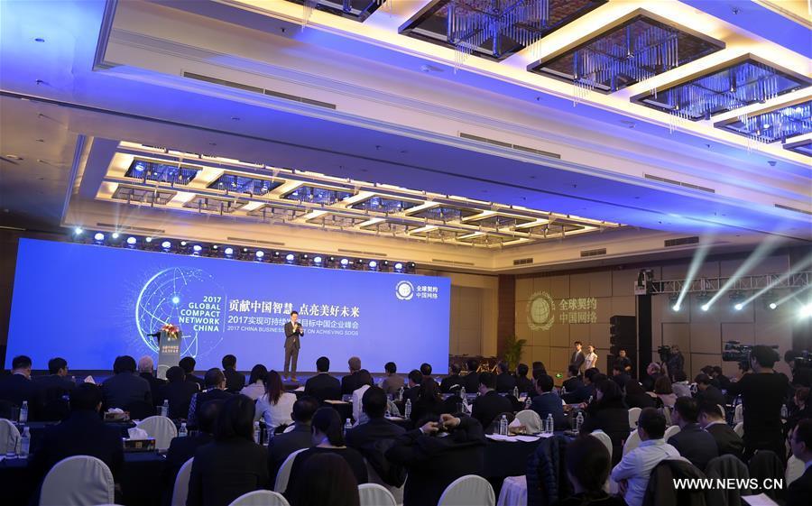 CHINA-BEIJING-2017 CHINA BUSINESS SUMMIT ON ACHIEVING SDGS (CN)