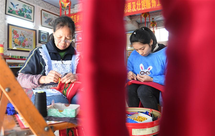 CHINA-GUANGXI-ZHUANG ETHNIC GROUP-COLORED EMBROIDERY (CN)