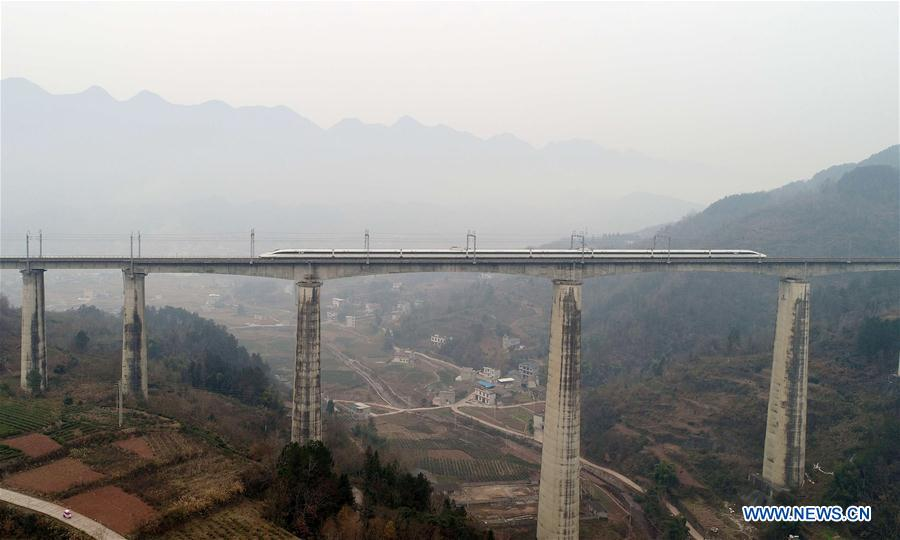 #CHINA-HUBEI-ENSHI-RAILWAY (CN)
