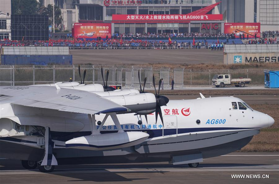 CHINA-GUANGDONG-LARGE AMPHIBIOUS AIRCRAFT-AG600-MAIDEN FLIGHT (CN)