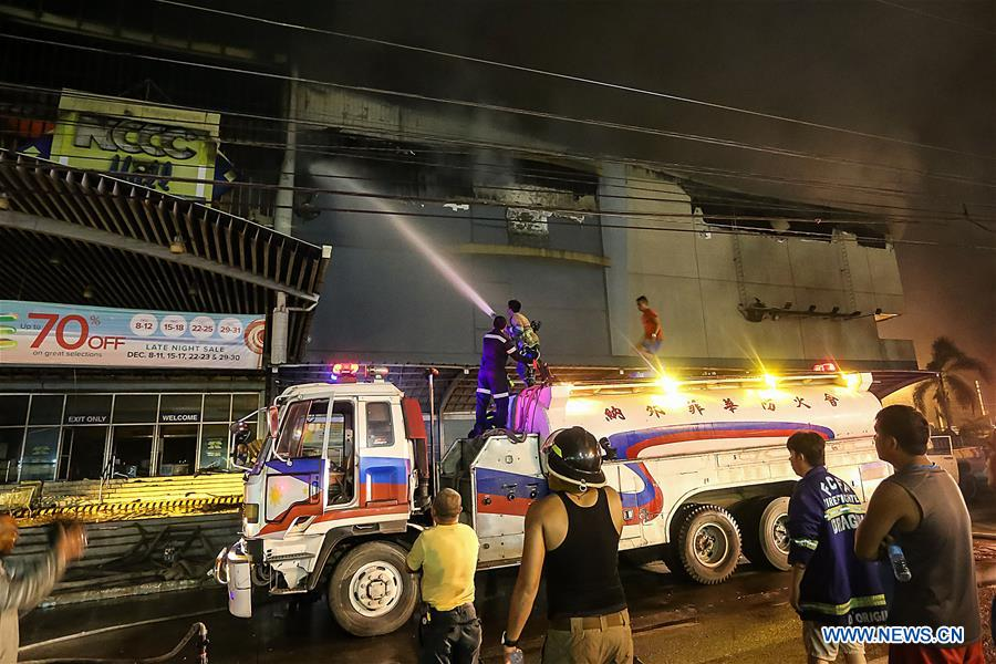 PHILIPPINES-DAVAO CITY-SHOPPING MALL-FIRE
