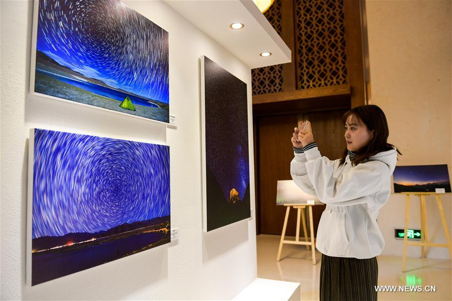 In pics: 2017 Starry Himalayas Photo Exhibition in Lhasa