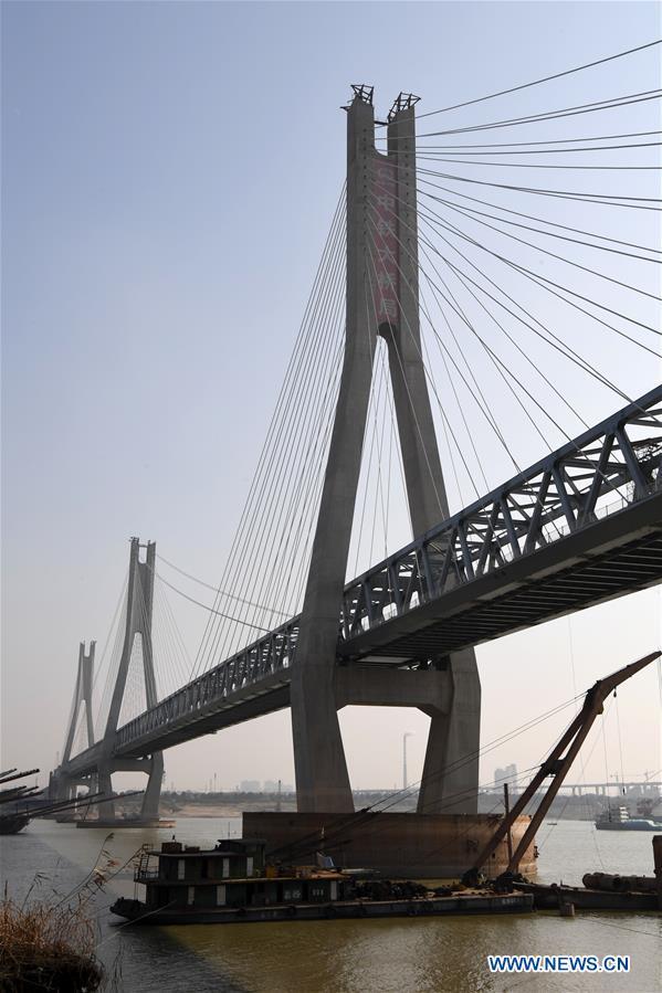 CHINA-HUNAN-COAL RAILWAY-CONSTURCTION (CN)