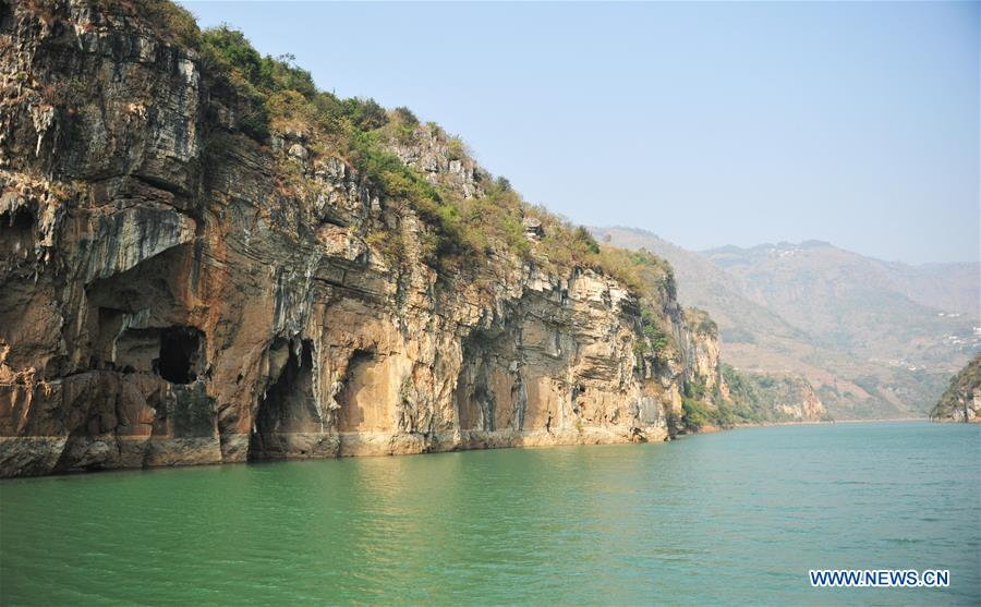 CHINA-GUIZHOU-VALLEY-SCENERY (CN)