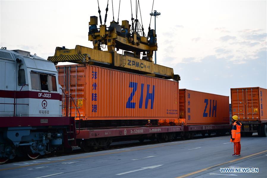 CHINA-ZHENGZHOU-CHINA RAILWAY EXPRESS (CN)