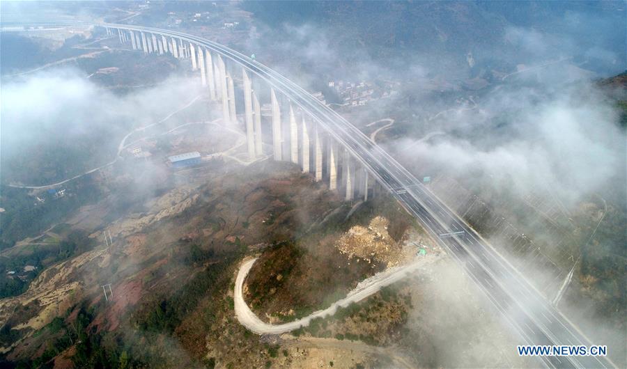 #CHINA-HUBEI-CHONGQING-NEW HIGHWAY (CN)