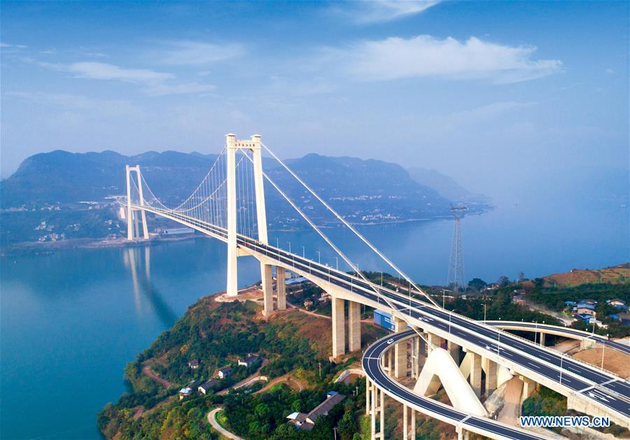 CHINA-CHONGQING-HUBEI-NEW HIGHWAY-OPEN (CN)