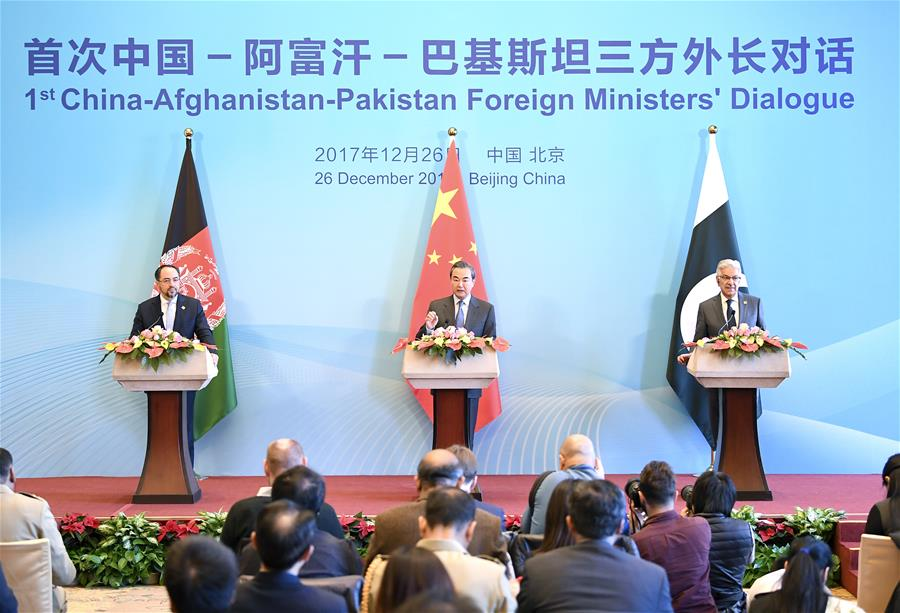 China, Pakistan, Afghanistan agree to discuss extending ...